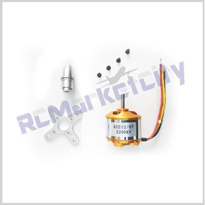 Picture of A2212 2200kv