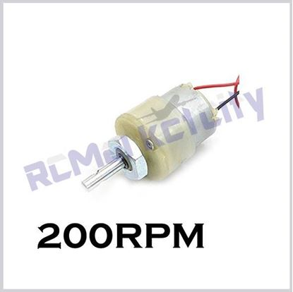 Picture of 200RPM geared motor