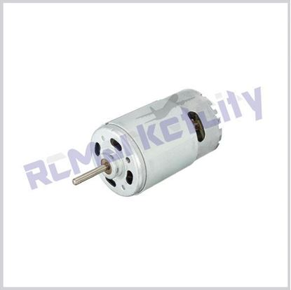 Picture of 18000RPM DC motor